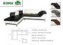 Prosta i nowoczesna forma sprawiły, że Roma jest jednym z najchętniej kupowanych modeli z naszej kolekcji. Dostępny w wersji prawej i lewej. Konstrukcja: Płyta wiórowa i drewno sosnowe....
