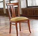 Chair mod. 92