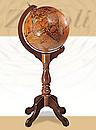 Bar Globes 24